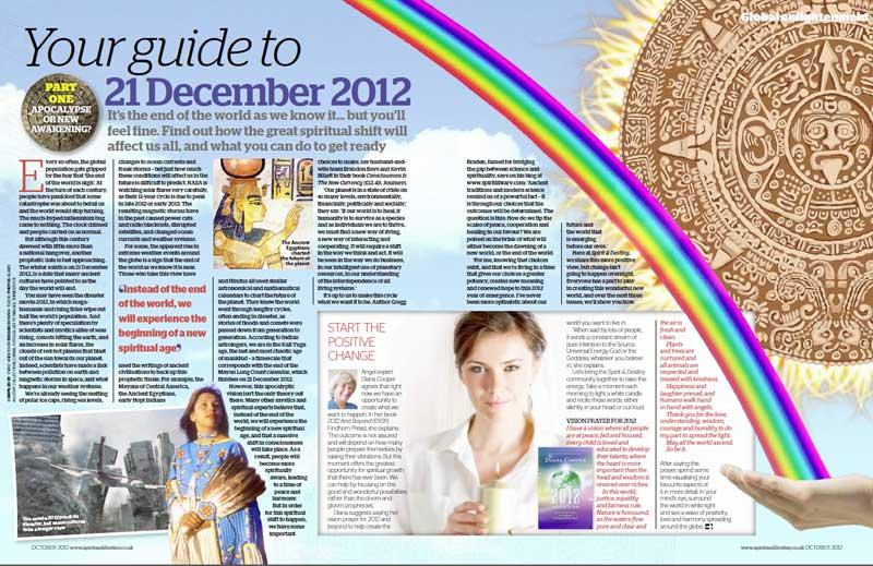 21-12-12-guide1